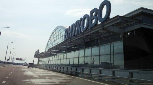 Аэропорт Внуково передумал увольнять руководство после катастрофы