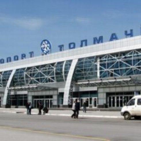 Аэропорт «Толмачёво» получит госинвестиции для запуска аэроэкспресса