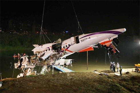 У самолета TransAsia отказали оба двигателя