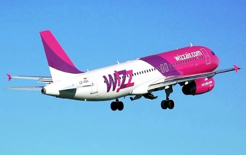 Wizz Air в Украине закрывается