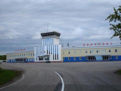 Аэропорт Саранска получит статус международного