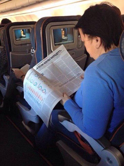 Россияне в самолете читают: «А если хохлы нападут?»
