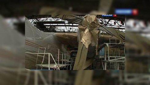 остовский авиаремонтный завод могут закрыть