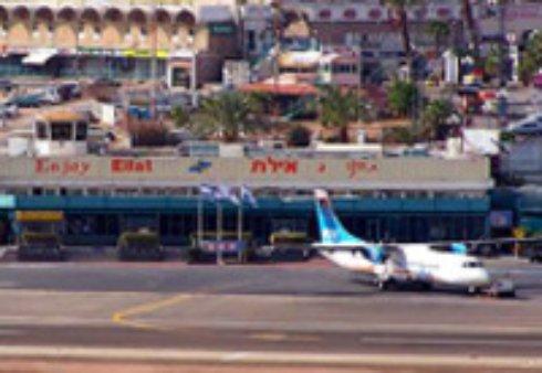 «Африка Исраэль» построит новый эйлатский аэропорт за 400 миллионов