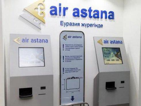 Air Astana внедряет киоски самостоятельной регистрации на рейс