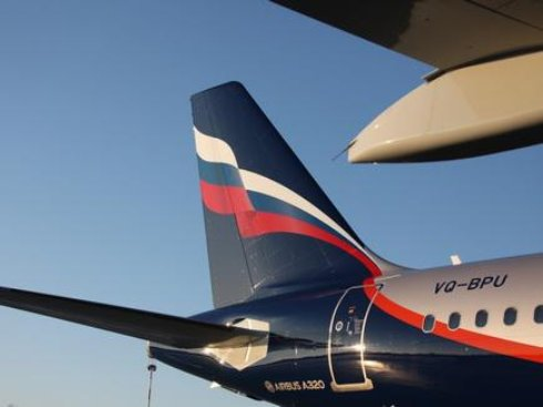 Группа «Аэрофлот» скорректировала чистую прибыль