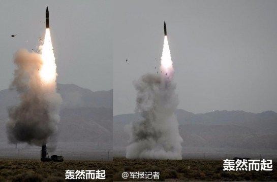 Убийца авианосцев: Китай испытывает баллистическую ракету DF-21