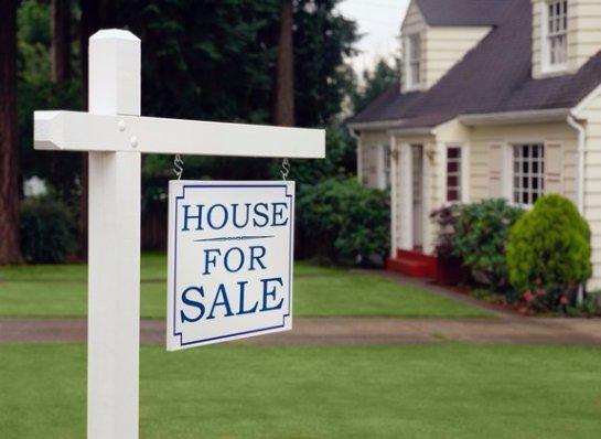 Процедура покупки жилья в США