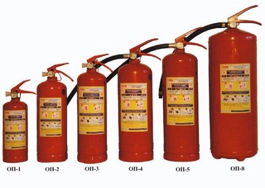 Огнетушители ОП 2