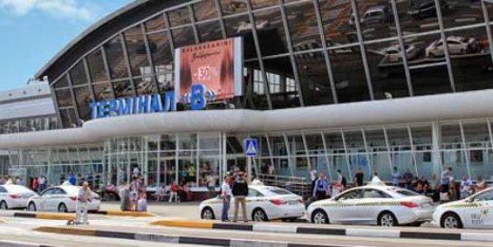 Аэропорт «Борисполь» терпит убытки