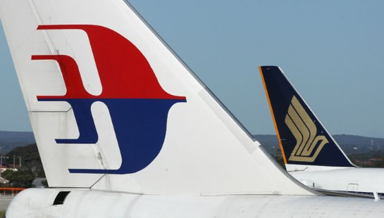 Malaysia Airlines снова не повезло