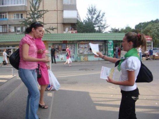 Как правильно провести рекламную кампанию на улице