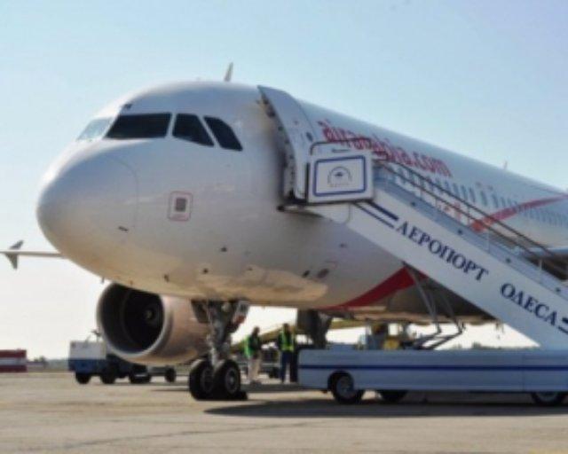 В Украине появился новый авиарейс