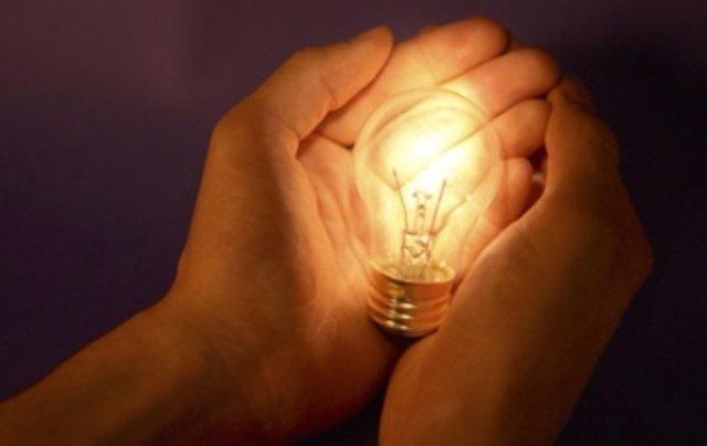 Как экономить энергию при обогреве помещения?