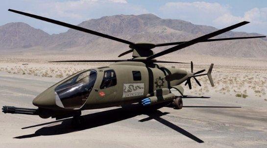 Американцы создали сверхскоростной ударный вертолет (Видео)