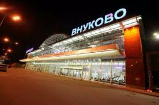 Российский аэропорт имеет лучшие показатели среди пунктов назначения МАУ