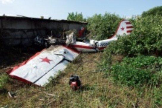 В России разбился очередной самолет (ВИДЕО)
