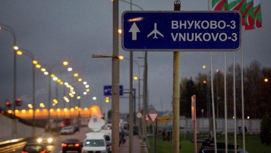 Экстренная посадка Боинга во Внуково