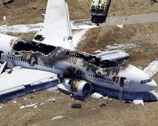 Члены семьи бен Ладена разбились в авиакатастрофе (ВИДЕО)