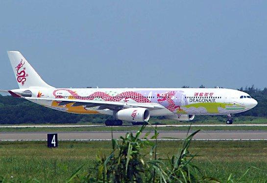 Япония: самолет загорелся перед вылетом
