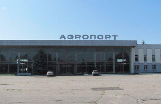 Министерство инфраструктуры планирует развитие аэропорта Полтава