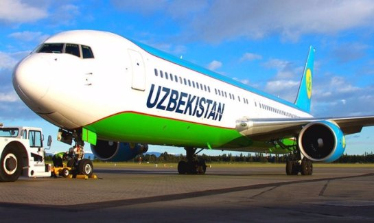 Узбеки будут взвешивать пассажиров перед вылетами