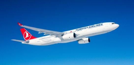 Турок, родившийся в самолете компании Turkish Airlines, стал бортпроводником компании