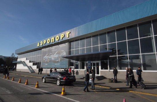 Крым получит почти 3 млрд рублей на ремонт трассы Симферополь-Ялта