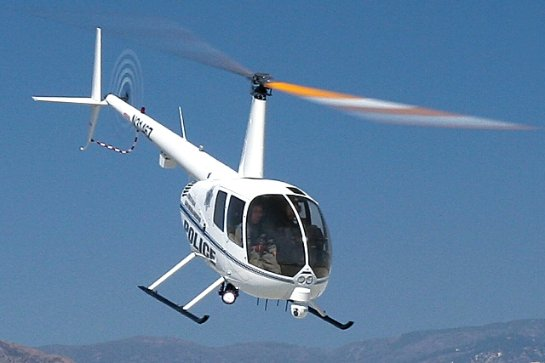 Падение вертолета в Москве будет расследовать высшее авиаведомство страны