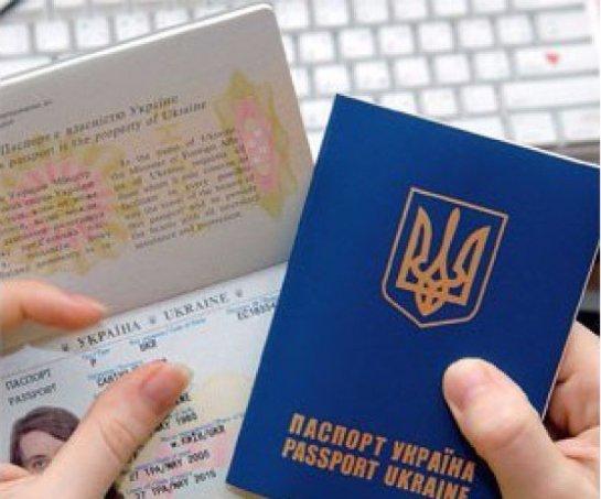 Как осуществляется в Украине получение ВНЖ