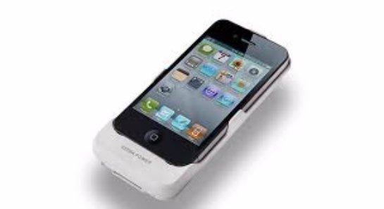 Отличное решение - это решение с Power bank для iphone 4