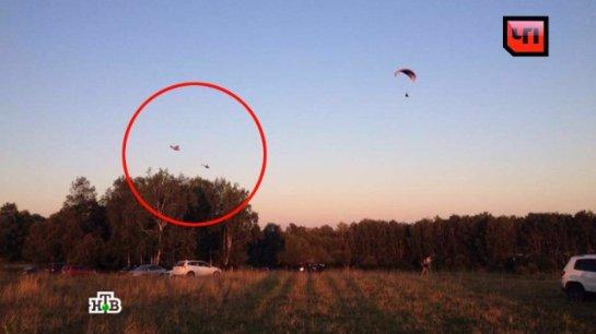 В России разбился вертолет: девять погибших