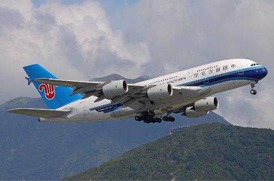 Самолет китайских авиалиний сделал аварийную посадку в Москве