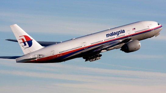 Реюньон: поиски пропавшего самолета сворачиваются