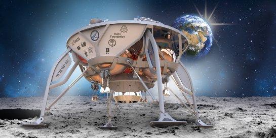 Первая частная миссия к Луне запланирована на 2017 год