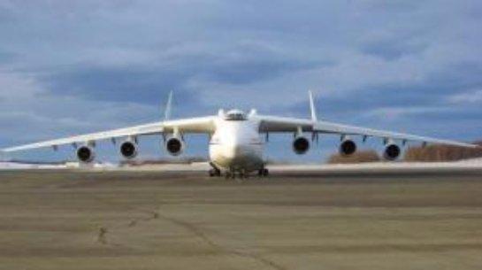 Антонов представит новый самолет на выставке в ОАЭ