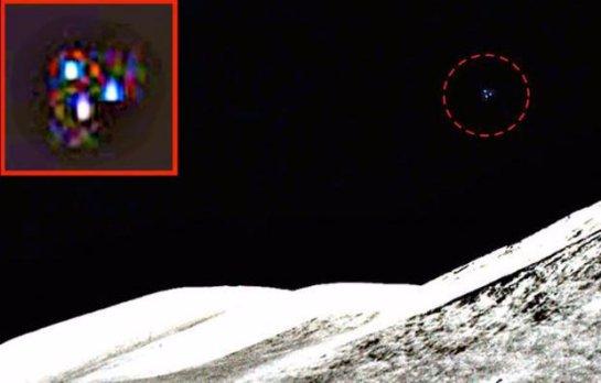 В NASA показали новый снимок НЛО