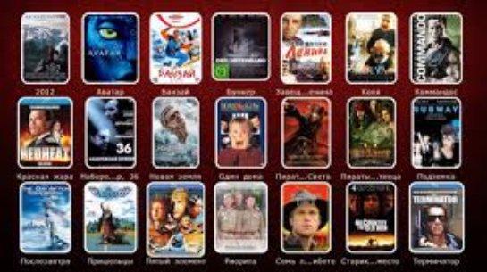 Лучший сайт для просмотра фильмов и зарабатывания на этом денег