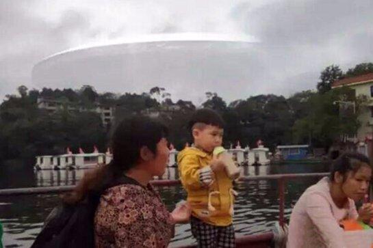 Опубликованы новые фото НЛО над Индией и Китаем: эксперты подтвердили достоверность снимков