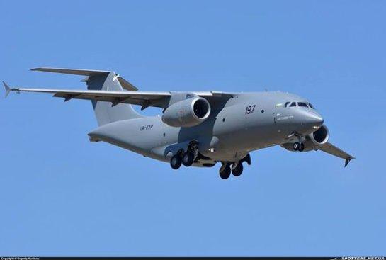 Завод «Антонов» объявил конкурс на имя нового самолета (ФОТО)