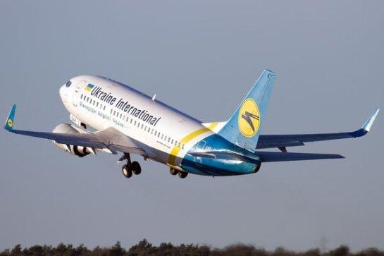 Украина и Россия официально прервали авиасообщение