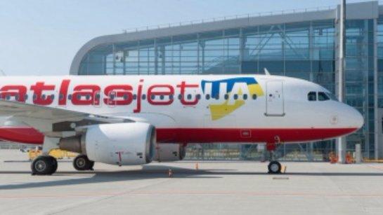 Atlasjet Украина начала отменять рейсы