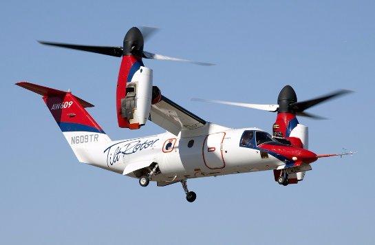 Гібрид літака і гвинтокрила, що розроблявся 10 років, запущений у виробництво