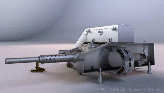 Занавес пал: рассекретили внешний вид космической пушки СССР