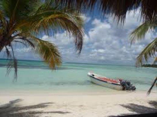 Готовимся к отдыху в Доминикане