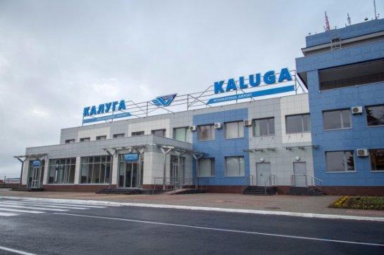 Калужский аэропорт договаривается о рейсах в Крым