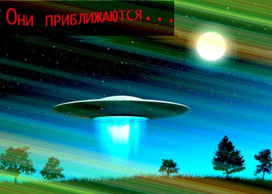 Новое видео НЛО: «корабли пришельцев» патрулируют небо над Сан-Диего в Калифорнии