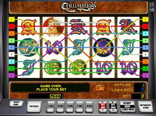 Выбор игроманов: «Горилла», которая приведет к победе
