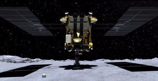 Мимо Земли пролетел японский зонд