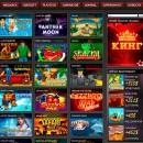 Игровые автоматы, которые объединяют интересный сюжет и оригинальные бонус туры